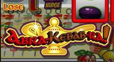Abra Kebab Ra Slot machine